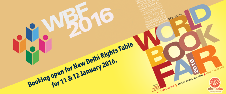 Book your space in world book fair 2016 now!