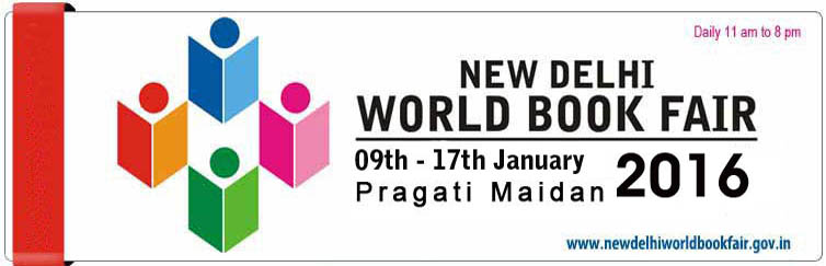 WORLD BOOK FAIR: Announcing, The Biennial new delhi world book fiar is now  annual. 4th February - 10th February 2013