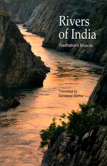 Welcome To National Book Trust India - Rivers of