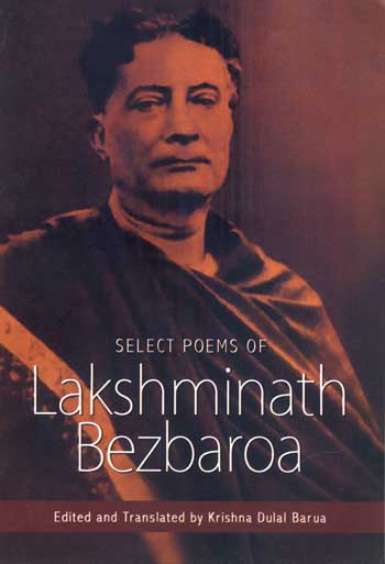 Select Poems of Lakshminath Bezbaroa