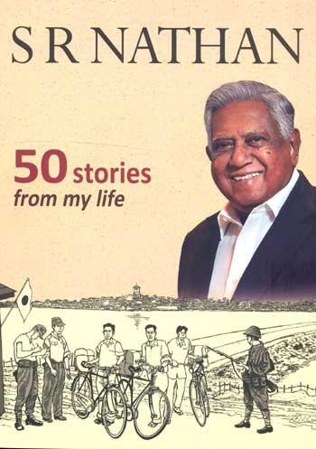 SR NATHAN 50 STORIES FROM MY LIFE