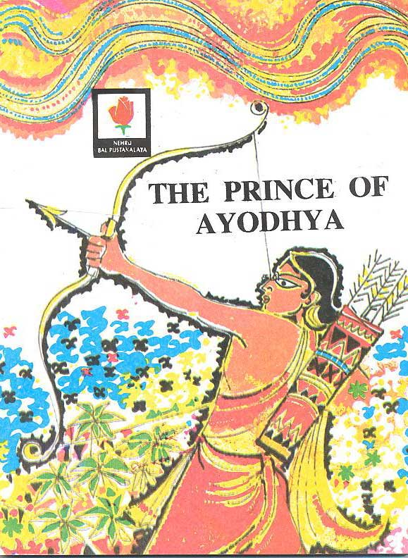 THE PRINCE OF AYODHYA