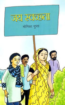 fin in hindi