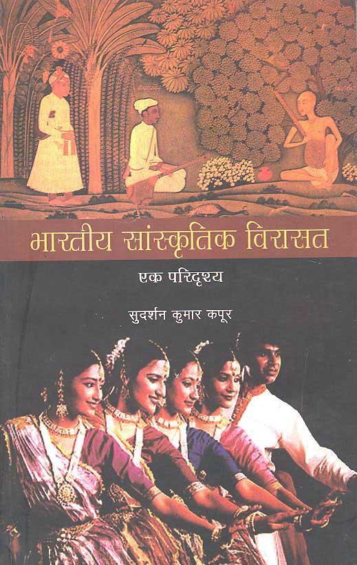 essay on bharat ki sanskritik ekta Bharat ek hai essay in hindi bharat ek hai essay in hindi - universo onlinebharat me loktantra essay in hindi labour in india' in hindi 'bharat men bal shram ke.
