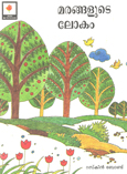 The World of Trees (Malayalam)