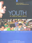 YOUTH OF NORTH-EAST INDIA