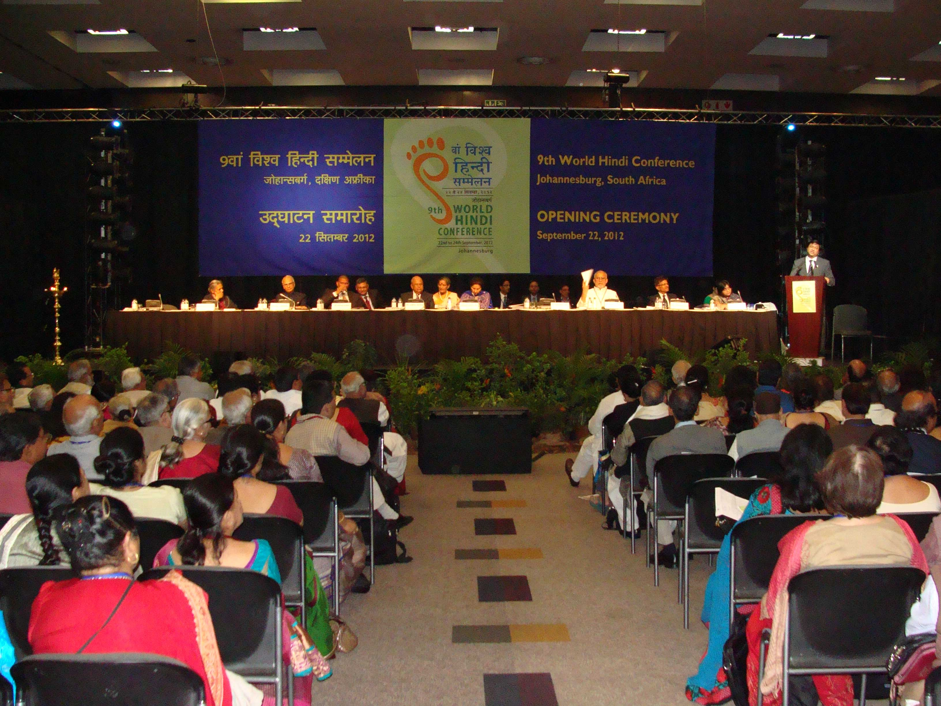 World Hindi Conference