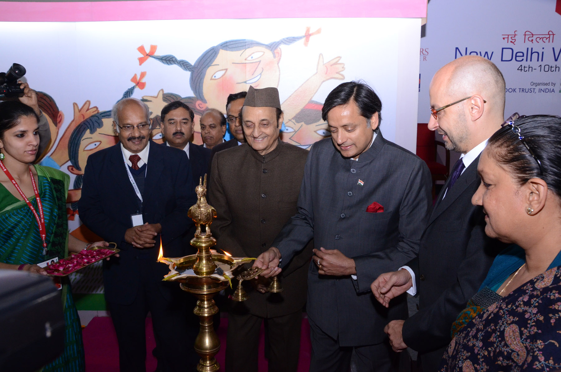 Inauguration of New Delhi World Book Fair 2013