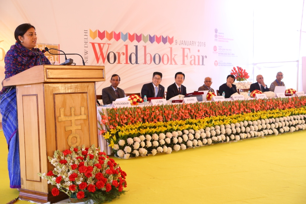 New Delhi World Book Fair 2016 Inauguration