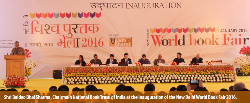 New Delhi World Book Fair on 13 01.2016
