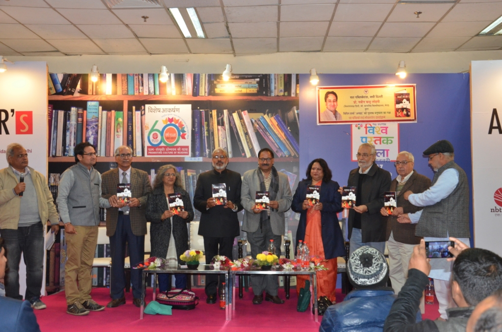14 January 2017 Booklovers Throng New Delhi World Book Fair on Second Last Day