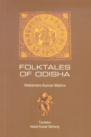 FOLKTALES OF ODISHA
