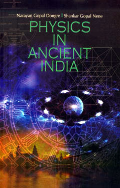 PHYSICS IN ANCIENT INDIAN